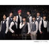 MEN ON THEATER DVD「MEN ON THEATER 2019」
