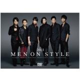 MEN ON STYLE DVD「MEN ON STYLE 2013」