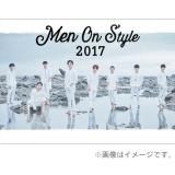 MEN ON STYLE DVD「MEN ON STYLE 2017」