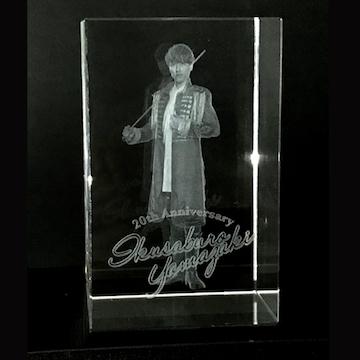 山崎育三郎 【完全受注限定生産】20周年記念3Dクリスタル