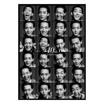竜星涼 10th Anniversary ポスター