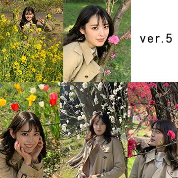 矢作穂香 生写真セットver.5