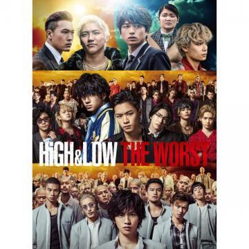 市川知宏 「HiGH&LOW THE WORST」豪華版DVD・Blu-ray