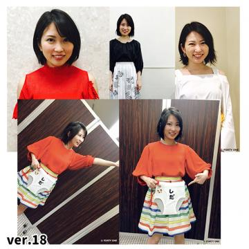 志田未来 生写真セットver.15~18