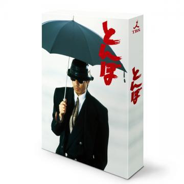 仙道敦子 ドラマ「とんぼ」DVD・Blu-ray
