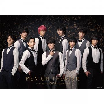 MEN ON THEATER 2019 【通販限定】ポスター