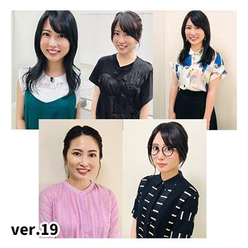 志田未来 生写真セットver.19