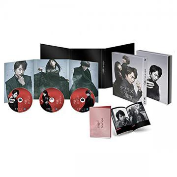 福士蒼汰・志田未来 映画「ラプラスの魔女」豪華版DVD・Blu-ray