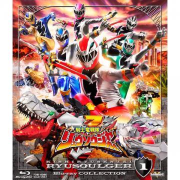 一ノ瀬颯 「騎士竜戦隊リュウソウジャー」Blu-ray COLLECTION 1