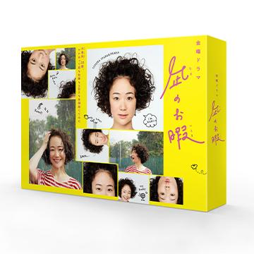水谷果穂 「凪のお暇」DVD・Blu-ray BOX