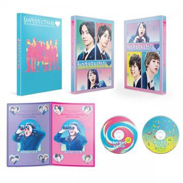 伊藤あさひ 「私がモテてどうすんだ」特別版DVD・Blu-ray