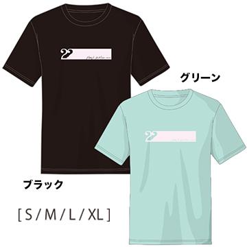 水谷果穂 BDLive2019 Tシャツ