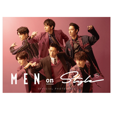 MEN ON STYLE 2018 OFFICIAL PHOTO BOOK