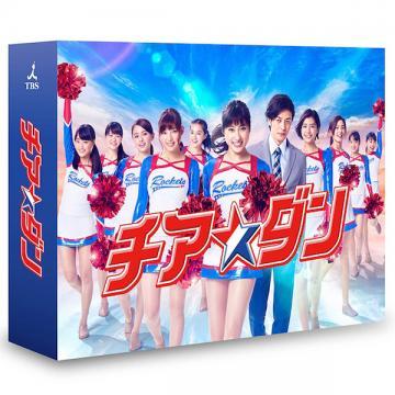 大友花恋 ドラマ「チア☆ダン」DVD・Blu-ray BOX