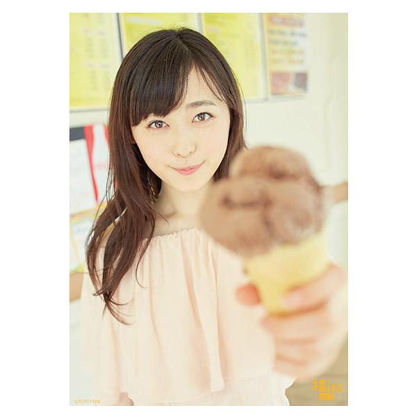 アイスクリームを食べさせてくれる福原遥