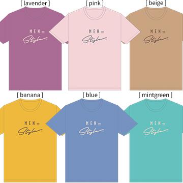 MEN ON STYLE 2018 【通販限定】Tシャツ