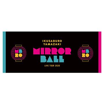山崎育三郎 「LIVE TOUR 2020 -MIRROR BALL-」フェイスタオル
