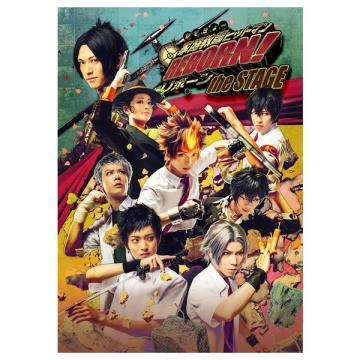 山本涼介 「家庭教師ヒットマンREBORN! the STAGE」DVD・Blu-ray