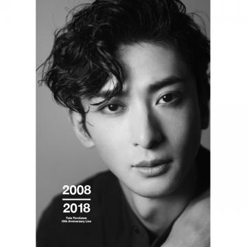 古川雄大10thAnniversaryLive Official Photo Book
