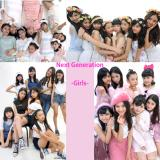 Next Generation -Girls- WINTER SPECIAL生写真【集合ver.】